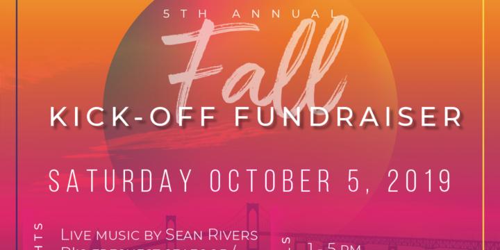 5th Annual Fall Kick Off Fundraiser